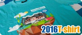 2016_t-shirt_3.jpg