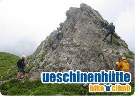 Upper_Hut_HNC.jpg