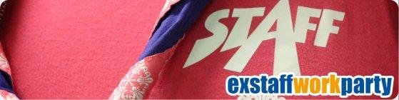 exstaff_work_party_banner.jpg